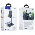 Suport de birou cu brat extensibil Hoco PH27 pentru telefon - Negru